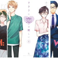 Wotakoi: The Story Compilation of Nao Nifuji and Kou Sakuragi [Part One]